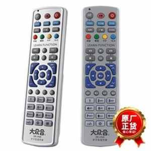 Universal Common Remote Control for All Intex Techcom Umax TV Tuners
