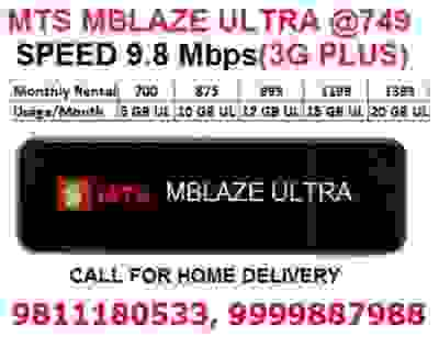 MTS MBlaze Ultra 3G+ Plus Internet USB Data Card Dongle Prepaid Tariff Plans