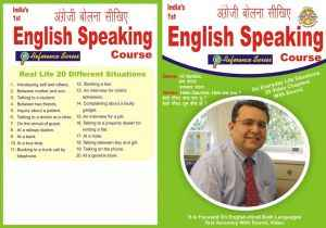 Eglish Speaking Course (Hindi to Enlgish)