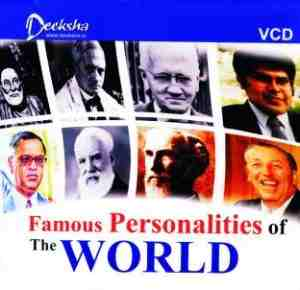 Video Cds | Famous Personalities OF CD Price 6 Jul 2020 Famous Cds Video Cd online shop - HelpingIndia