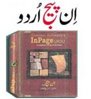 Inpage Urdu Professional Publisher 3.0x License + Dongle Software CD