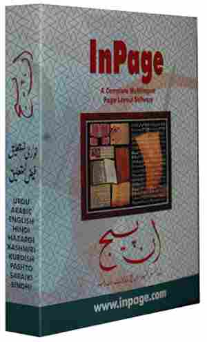 Inpage Urdu Professional Publisher 3.x License + Dongle Software CD