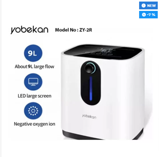 Oxygen Concentrator Portable Yobekan ZY-2R Intex Products - ऑक्सीजन जनरेटर Oxygen Concentrator Machine