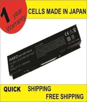 HAKO For Toshiba 3534u PA3534U Laptop Battery