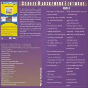 School / College Management Software CD