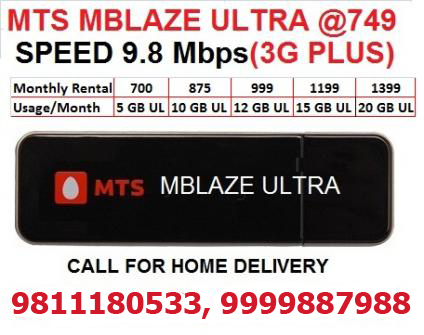 Buy MTS MBlaze Ultra 3G+ Plus Rev B Internet USB Data Card