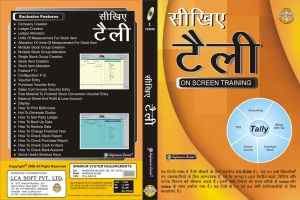 Learn Tally Latest Version Tutorial CD