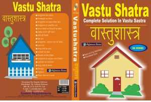 Complete Solution in Vastushastra