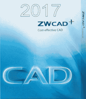 ZWCAD 2017 Professional 3D Software