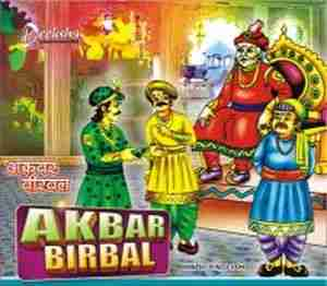 Akbar Birbal Education Video CD