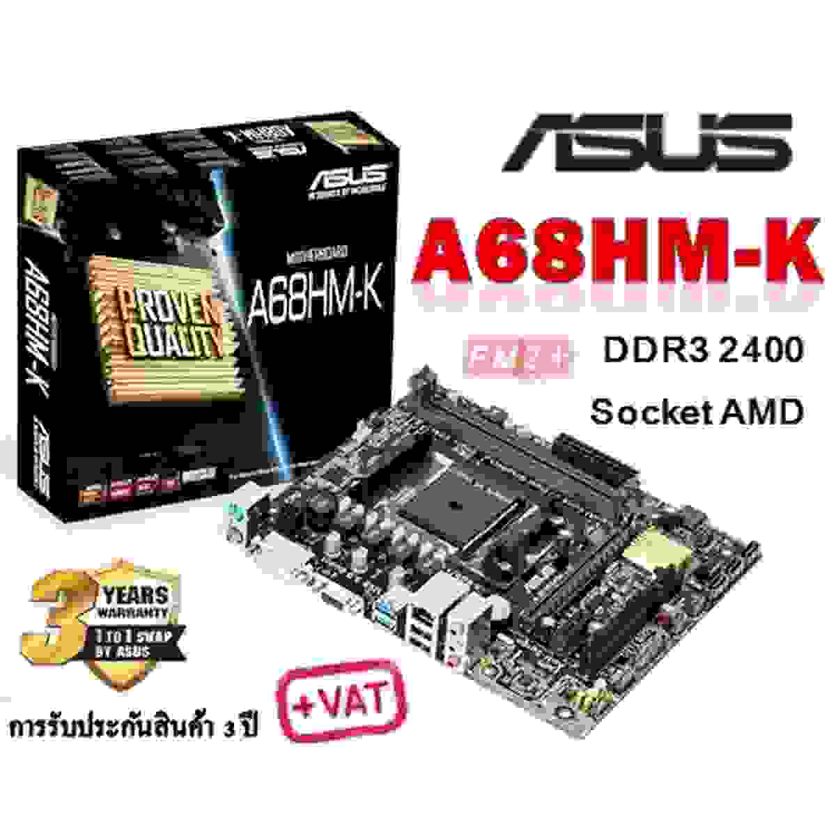 ASUS A68HM-K AMD FM2+ Socketed Micro-ATX AMD A68H Chipset AMD Motherboard