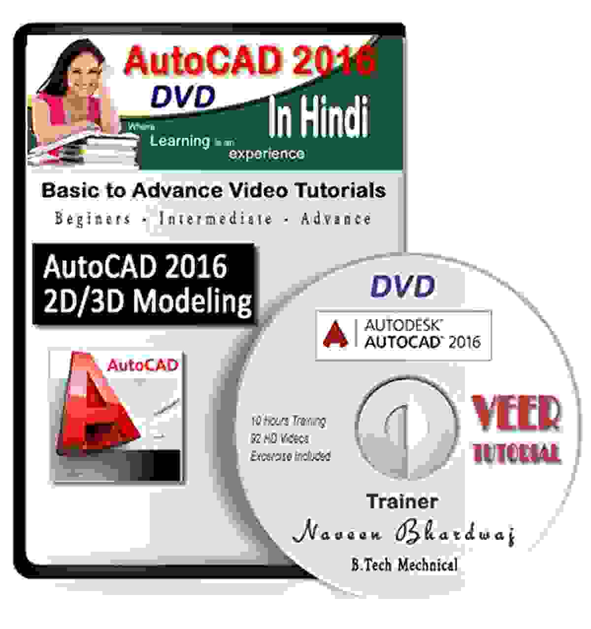 AutoCAD Tutorial DVD 2016 2D-3D Modelling Video Course (1 DVD, 10 Hrs, 92 Videos) in Training Hindi Videos