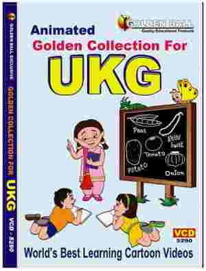 Golden Ball Animated UKG VCD