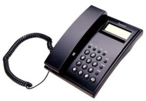 Beetel Lanline Phone | Beetel M51 Corded ID Price@Beetel Lanline Caller Id Market Shop - HelpingIndia