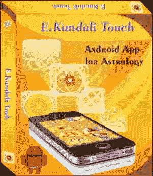 E-Kundali Touch Hindi,English,Gujarati,Bangla,Telugu Mobile App