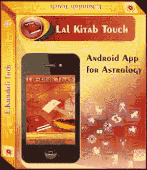 Lal-Kitab Touch Hindi, English, Bangla, Gujarati,Telugu Languages Mobiles App