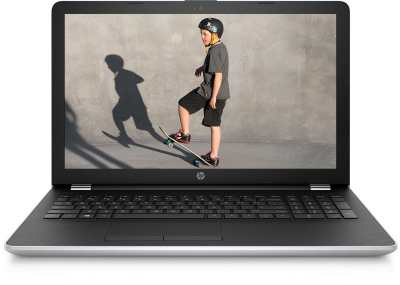 HP 15-BR010TX i7 7th laptop