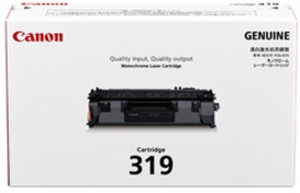 Canon 319 Toner Cartridge | Canon 319 Toner Cartridge Price 10 Aug 2020 Canon 319 Toner Cartridge online shop - HelpingIndia