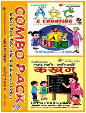 Golden Ball Combo Pack ABC And Counting With Ka Kha Ga VCD