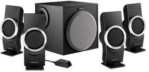 Creative Inspire M4500 Multimedia Speakers