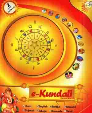 E-Kundali 4.0 Hindi, English, Bangla, Gujarati, Marathi, Telugu, Kannada Software