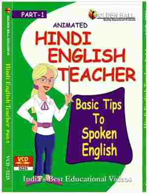 Golden Ball Animated Hindi English Teacher Part 1 - VCD