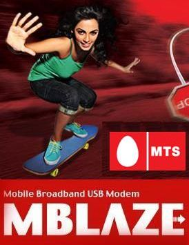 MTS Postpaid Mblaze ULTRA 9.8 Mbps USB Modem, Broadband Data Card Internet Connection-Delhi NCR Zone