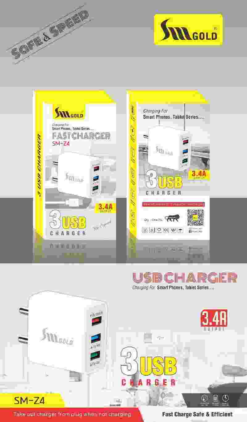 SM Gold SM-Z4 3.4A Fast 3 USB Port Adapter Smart Mobile Phone Charger