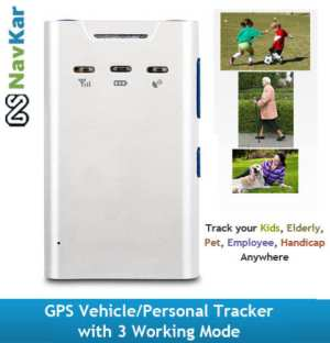 Personal / Vehicle Tracker GT300 Multi-functional GPS Tracker