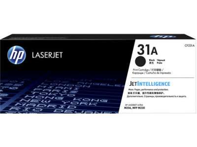 HP 31A CF231A Black Original LaserJet Toner Cartridge