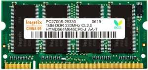 Hynix Genuine DDR 1 GB 333 MHZ Laptop RAM