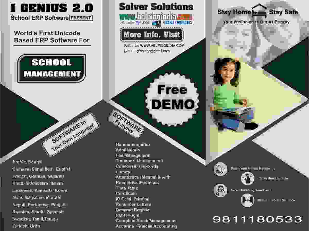 I-Genius Pathshala Education Schools & Colleges Management GST Ready ERP Latest Software