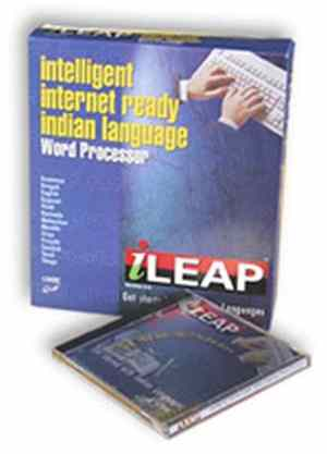 CDAC ileap 2.0 for Windows Software CD