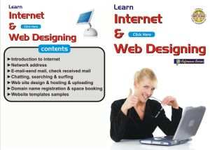 Web Designing Tutorials | Internet & Web CD Price@Internet Designing Tutorial Cd Market Shop - HelpingIndia
