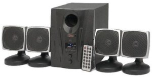 Intex IT- 2650 Speakers | Intex IT 2650 Speakers Price@Intex It- Multimedia Speakers Market Shop - HelpingIndia