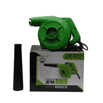 Electric Air Blower | Electric Air Blower Cleaner Price@Electric Air Vaccum Cleaner Market Shop - HelpingIndia