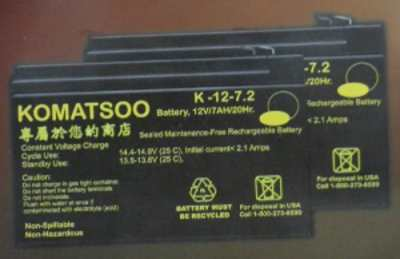 Komatsoo 12V 7.2Ah SMF Maintenance Free UPS Battery