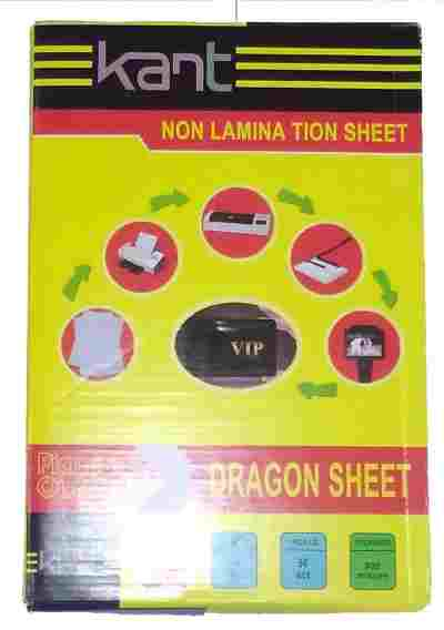 Kant PVC Dragon Sheet set of 50 Core and 100 Overlay Inkjet Printable IDCARD PVC CARD