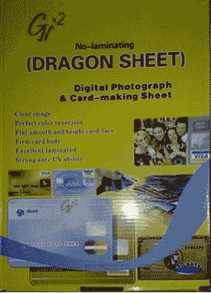 Dragon PVC Plastic Non Lamination Inkjet HD Digital School ID Card Sheets
