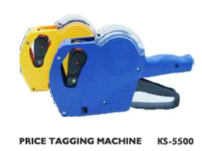 Price Tagging Machine | Kent Price Labeller Machine Price 18 Aug 2019 Kent Tagging Stamping Machine online shop - HelpingIndia