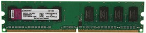 Kingston ValueRAM DDR2 1 GB PC RAM