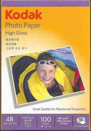 Kodak Photo Paper / Photo Printing Paper A4 Size,100 Sheet,200gsm Inkjet Printer Paper