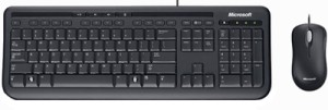 Microsoft Combo Keyboard Mouse | Microsoft Wired Desktop Combo Price 23 Sep 2020 Microsoft Combo Mouse online shop - HelpingIndia