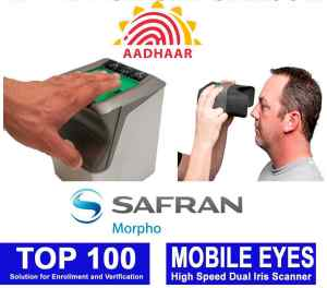 Morpho Aadhar Card Biometrics UID FingerPrint + Iris Scanner Kit
