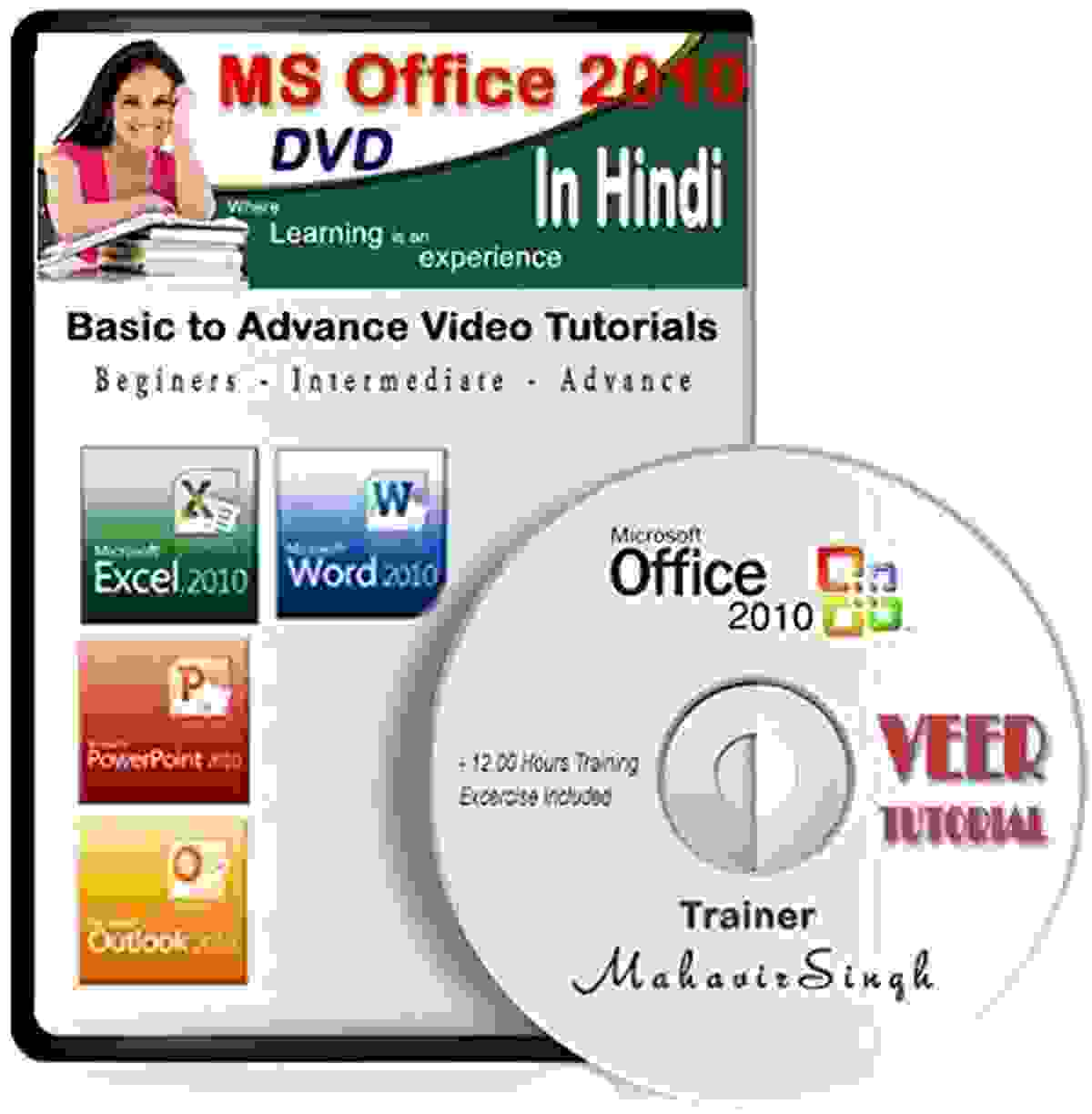 MS Office Tutorial DVD Latest Version Training in Learning Hindi Video