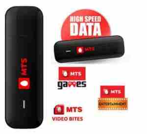 MTS Postpaid MBlaze Internet USB Data Card Dongle Tariff Plans Delhi