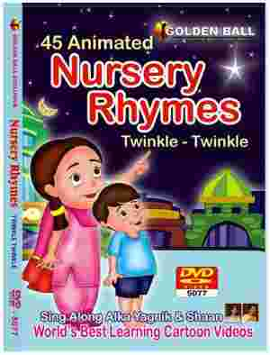 Golden Ball 45 English DVD Animated Nursery Rhymes