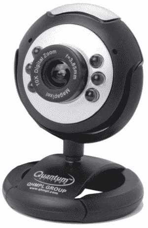 Qhmpl Web Cam | Quantum QHMPL QHM495LM Webcam Price@Quantum Web Usb Webcam Market Shop - HelpingIndia
