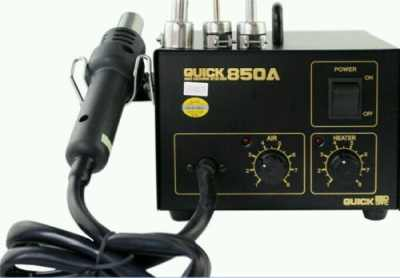 Soldering Hot Air Gun Quick 850A - MotherBoard, Mobile, SMD Repair Blower