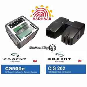 Cogent Aadhar Card Biometrics UID FingerPrint + Iris Scanner Kit